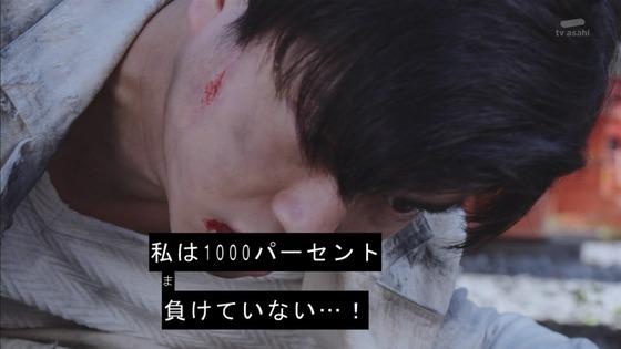 「仮面ライダーゼロワン」第37話感想  (30)