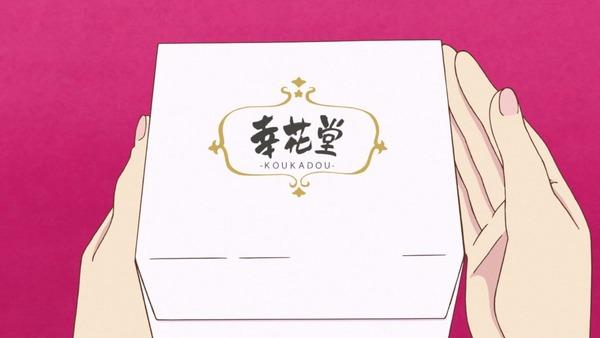 アイカツスターズ!」第58話 (2)