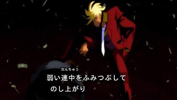 「キラキラ☆プリキュアアラモード」40話 (49)