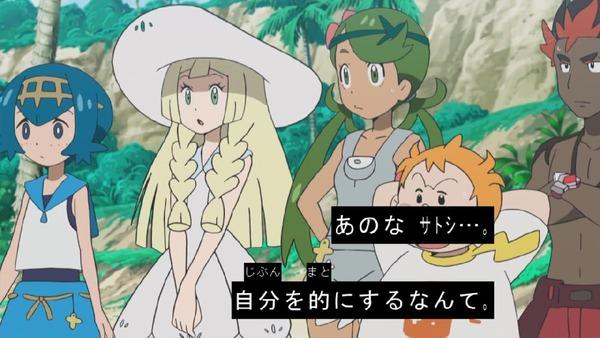 「ポケットモンスター サン&ムーン」15話 (30)