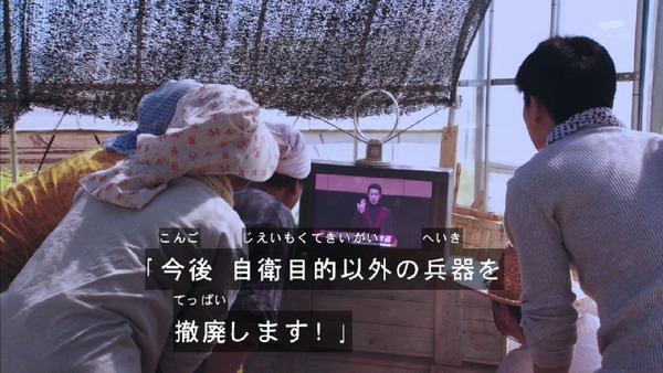 「仮面ライダービルド」42話感想 (32)