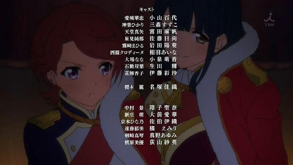 「少女☆歌劇 レヴュースタァライト」1話感想 (97)