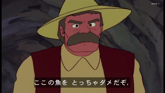 「未来少年コナン」第14話感想  (58)