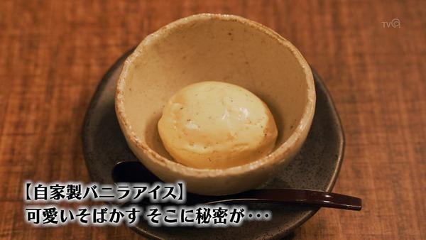 「孤独のグルメ Season6」3話 (40)
