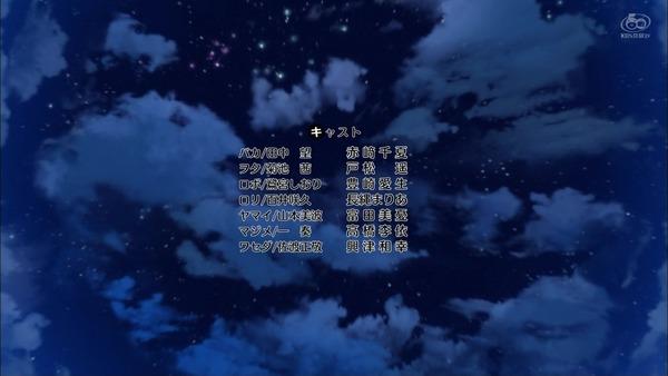 「女子高生の無駄づかい」3話感想 (98)