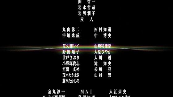 「ヱヴァンゲリヲン新劇場版:破」感想 (716)
