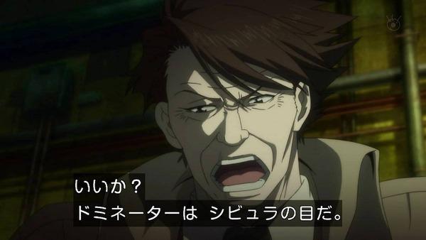 『PSYCHO-PASS サイコパス』1話感想 (50)