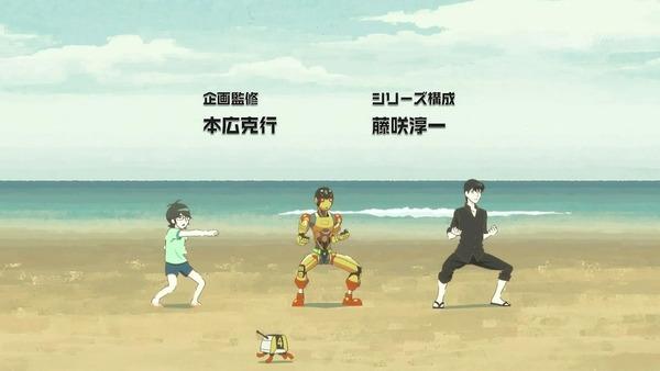 「アトム ザ・ビギニング」1話 (7)