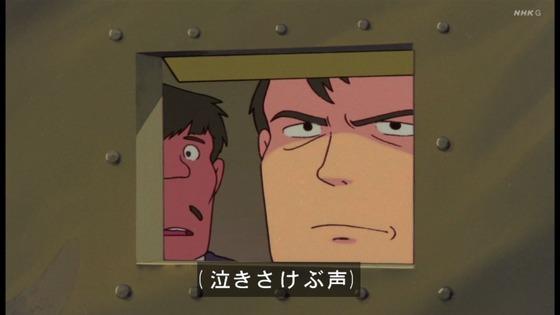 「未来少年コナン」第10話感想  (8)