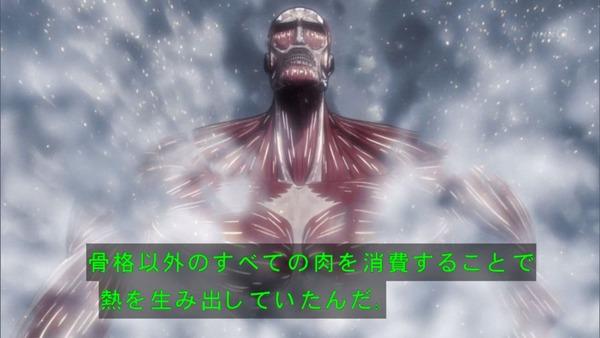 「進撃の巨人」54話感想  (27)