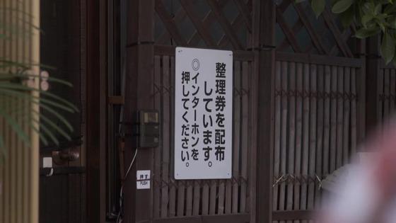 ドラマ版「ゆるキャン△2」2期 1話感想 (59)