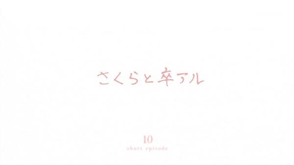 「月がきれい」10話 (48)