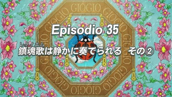「ジョジョの奇妙な冒険 5部」34話感想 (72)