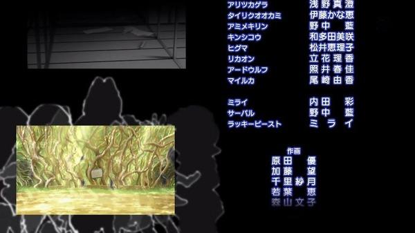 「けものフレンズ」12話 (83)