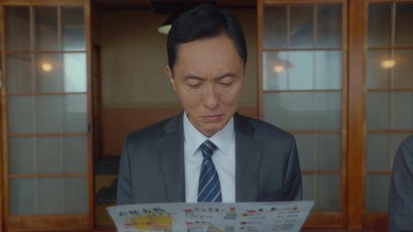 「孤独のグルメ Season8」5話感想 (54)