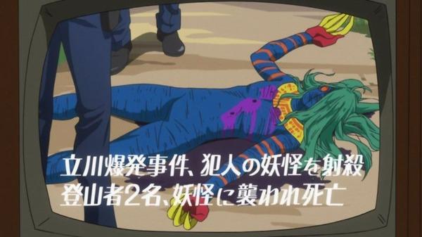「コンクリート・レボルティオ」20話感想 (38)
