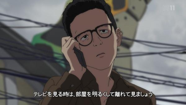 「グリッドマン」9話感想 (1)