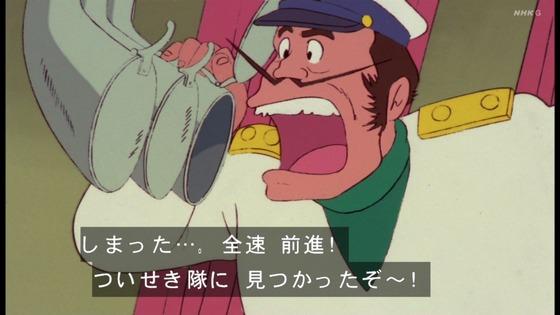 「未来少年コナン」第7話感想 (83)
