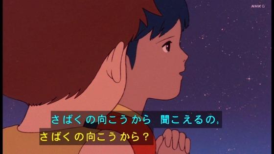 「未来少年コナン」8話感想 (105)