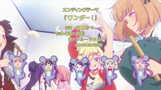 「おちこぼれフルーツタルト」第1話感想 画像 (86)