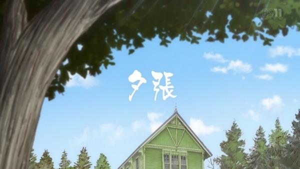 「ゴールデンカムイ」13話(2期 1話)感想 (7)