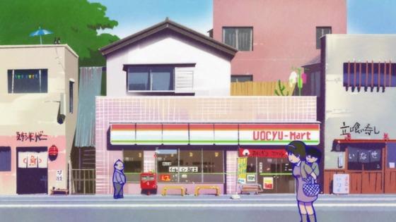 「おそ松さん」第3期 第1話感想 (35)