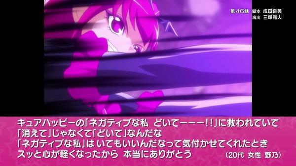 「全プリキュア大投票」 (258)