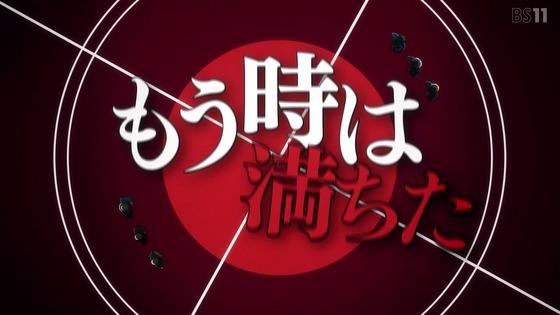 「ヒプノシスマイク」第6話感想 画像 (100)
