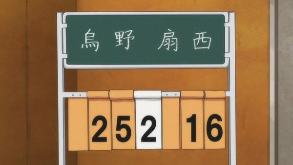 ハイキュー!! セカンドシーズン (155)