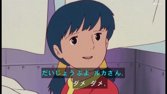 「未来少年コナン」第25話感想(実況まとめ)画像  (75)