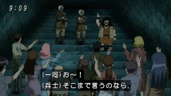 「ドラゴンボール超」 (10)