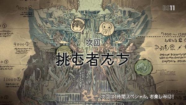 「メイドインアビス」12話 (55)