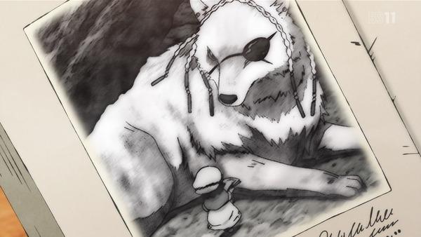 「ハクメイとミコチ」7話 (75)