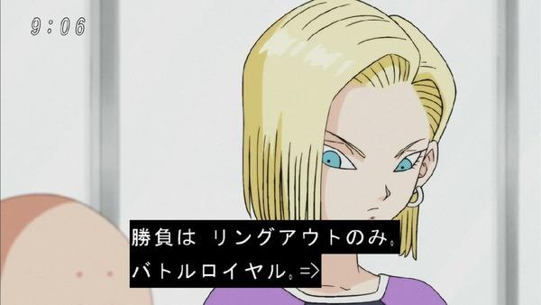 「ドラゴンボール超」84話 (10)