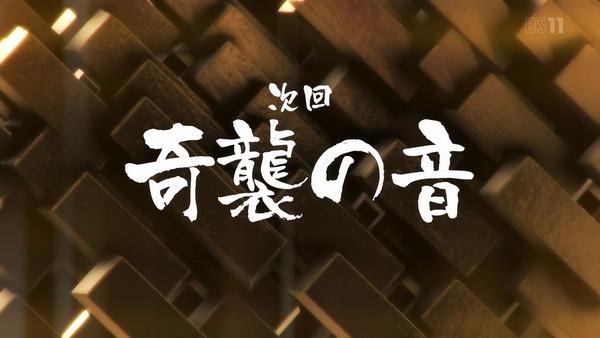 「ゴールデンカムイ」20話感想 (132)
