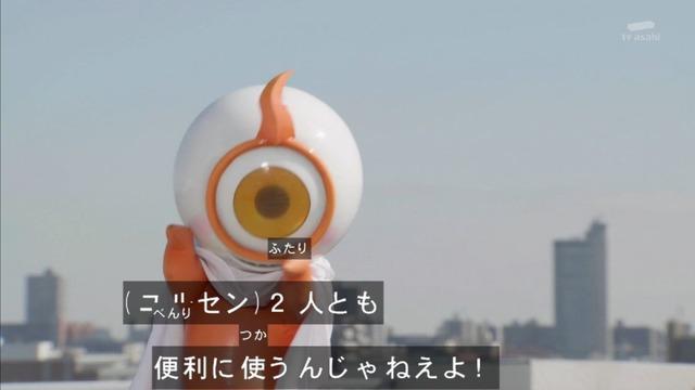 「仮面ライダーゴースト」25話感想 (10)