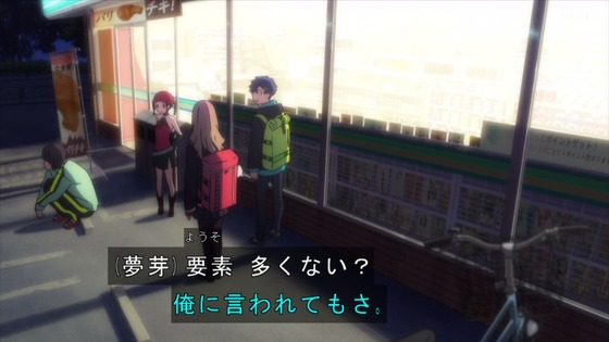 「SSSS.DYNAZENON ダイナゼノン」3話感想 (54)