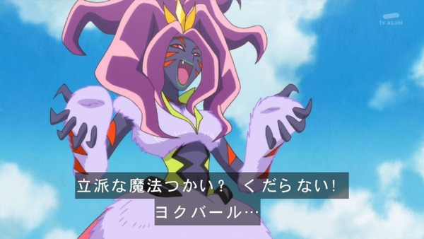 「魔法つかいプリキュア!」第6話感想 (47)