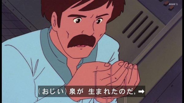 「未来少年コナン」第2話感想 画像  (28)