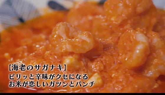 「孤独のグルメ Season9」3話感想 (121)