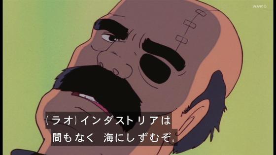 「未来少年コナン」第22話感想 画像  (82)