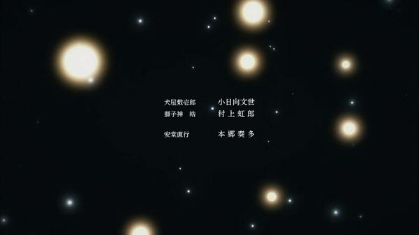 「いぬやしき」6話 (60)