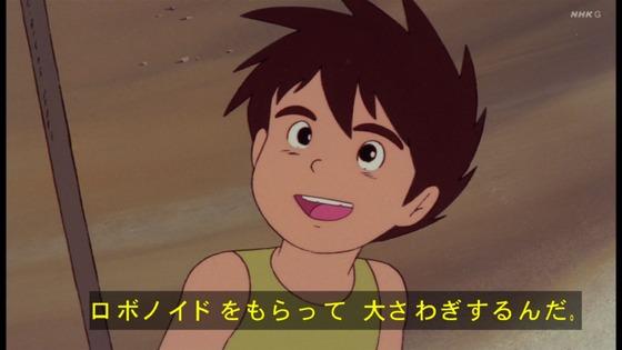 「未来少年コナン」第11話感想 (99)