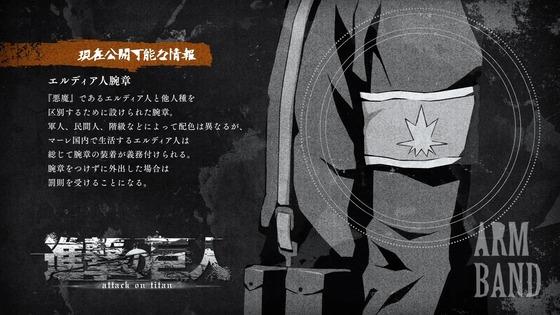 「進撃の巨人 The Final Season」61話(4期 2話)感想画像  (111)