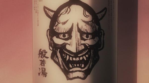 「迷家-マヨイガ-」6話感想 (14)