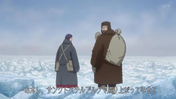 「ゴールデンカムイ」36話感想(3期 12話 最終回) (100)