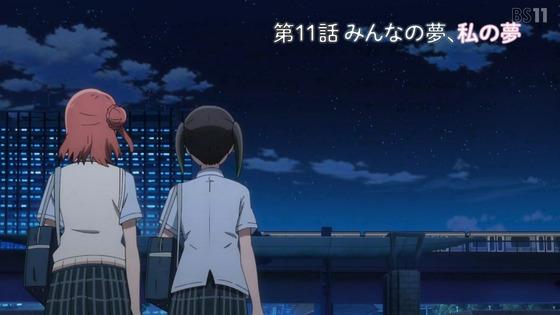 「ラブライブ!虹ヶ咲学園」10話感想 画像 (58)