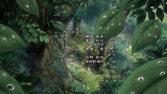 「ダイの大冒険」17話感想  (90)