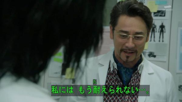 仮面ライダードライブ (14)