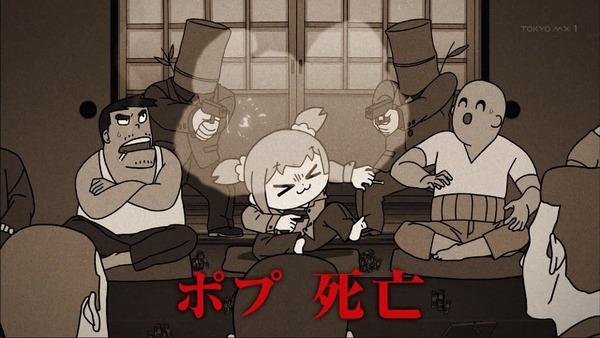 「ポプテピピック」8話 (17)